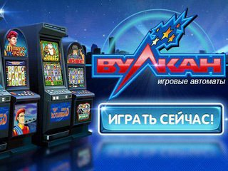 Джекпот казино - crystalslotcom
