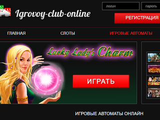 Casino беларуси online switzerland