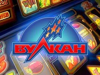 Вулкан 24 казино рф русское казино онлайн отзывы